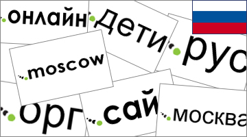Russian domains: let's get to know them!